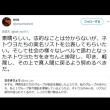 今理識と護郷隊  nosとしばき隊沖縄支部長