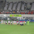 天皇杯2回戦 F東京×長野
