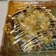 いかすみさきいか チーズ&ガーリック と もやしのお好み焼き