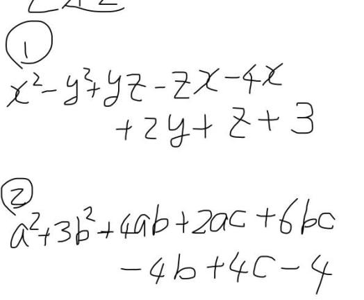 数学 中1 数学 方程式 問題 : 解の公式の画像 - 原寸画像検索