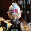 とんねるず・ご麺ナサイで紹介されていた店「ちゃかぽん」
