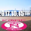 第一回神戸食フェス、ステージ出演者募集!