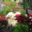 立川志の輔『踊るファックス』『歓喜の歌』2018.12.13
