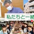 【求人】歯科クリニックの受付(千葉県松戸)