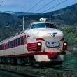 伝統ある国鉄特急色復活か!?
