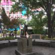 渋谷によった。