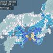 紀伊水道でM5.2の地震発生