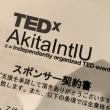 TED×AkitalntlU