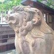 京都と伊勢の福音書Ⅰ