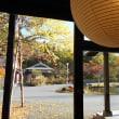 青森県   蔦温泉旅館にて 音戸の舟唄(尺八♪)