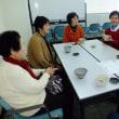 滋賀県年金者組合第4回文化祭