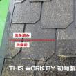 S様邸外壁他塗装工事(いわき市永崎) ~高圧洗浄工事~