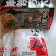 この頃天ぷら食べてないなーって言うから