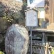 バスで行く「奥の細道」(その5) 安達ケ原の鬼婆(福島県)