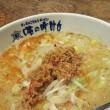 担担麺 2店舗 (北区)
