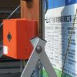 広島県福山市御門町3丁目10‐17の新築工事(はごろも保育園跡地)