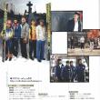 韓STYLE vol.4  9月号