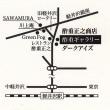 軽井沢~散策と朝ランチ!