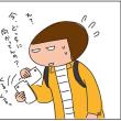 大阪ひとり旅