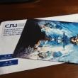 中国国際放送から暑中見舞いカードを頂きました