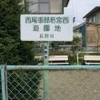 【写真】えっ!庭先に遊園地!?