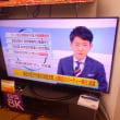 新発売!8Kチューナー内蔵テレビを展示いたしました。