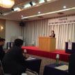 第47回宮城県市議会議長会 議員研修会が塩竃で
