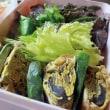 タン塩焼き丼弁当/初筍