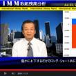 円安地合いとは言えない中で円の買い越しが一段と減少し遂に4桁入り-IMM分析活字版
