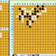 囲碁死活1157官子譜
