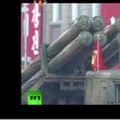 北朝鮮の新兵器