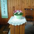 今日の取手聖書教会のお花