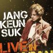 チャングンソク#119 JANG KEUN SUK LIVE IN JAPAN 2015」幕張メッセ