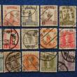 満洲切手 消印