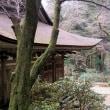 坂道ウオーキング + 室生寺