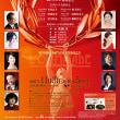 11/5(日)ペルゴレージの歌劇『オリンピーアデ』再演/バロックのオペラ・セリアが現代風に質感高く復活する