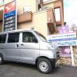 ダイハツ東京より新車の「ハイゼットカーゴV」が搬入されて参りました!