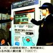 4か国語で空きロッカー検索・・・JR京都駅