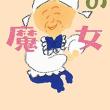 読 ・「笑う少年」樋口 有介 ・「ひかりの魔女」山本 甲士