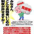 長寿医療制度:「高齢者に大きな負担」県医師会、撤回求める 当事者に戸惑い /茨城 (毎日新聞記事)