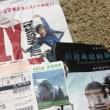 東京、千葉 雨旅行でしたよ。 (@^^)/~~~さむー