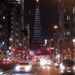 #東京タワー の #ライトアップ はもう #クリスマス カラー