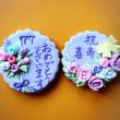 アイシングクッキー 喜寿のお祝い