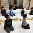 3年生比叡山学舎就寝