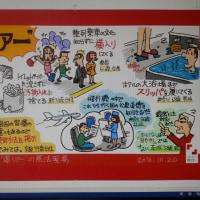 <NHK クローズアップ現代+>の取材を受けました。
