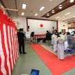 秋山眞之生誕150年祭記念講演のご案内