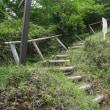 今倉山(1,470m)~二十六夜山(1,297m)