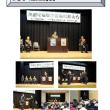 平成29年「全国地域安全運動松原大会」開催!