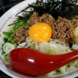 麺屋黄門さま@都賀 都賀で豪快な「台湾まぜそば」が食べられる!?