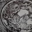 寺院右0452 法堂 妙心寺内  雲龍図の天井図